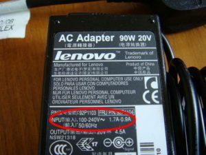 lenovo-charger